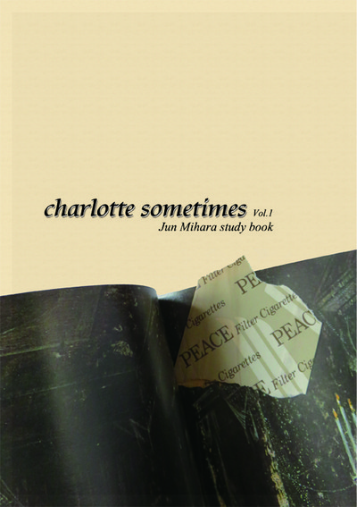 Charlotte_sometimes