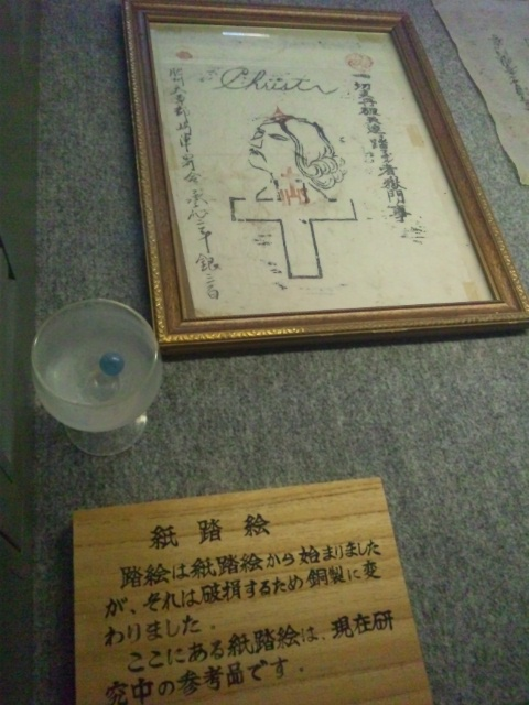 天草パールマリア館